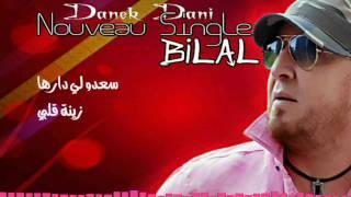 Cheb Bilal - Danek Dani (Exclu 2015)