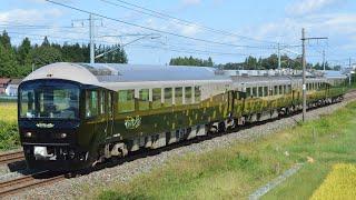 東北本線   9532M  快速ジパング平泉2号  485系700/3000番台 (盛モリ)