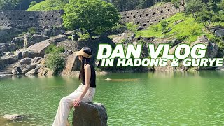 Dan Vlog 2박3일 하동&구례여행 브이로그…