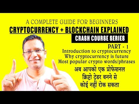 Introduction To Cryptocurrency & Its Future. Cryptocurrency & Blockchain CRASH COURSE SERIES PART -1