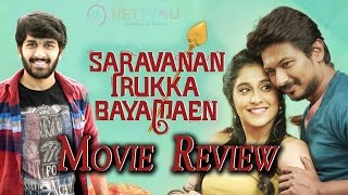 Saravanan Irukka Bayamaen Movie Review By Review Raja | Is It Another Flop For Udhayanidhi Stalin ?