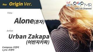 Alone - Urban Zakapa (Origin Ver.)ㆍ혼자 어반자카파 [K-POP MR★Musicen]