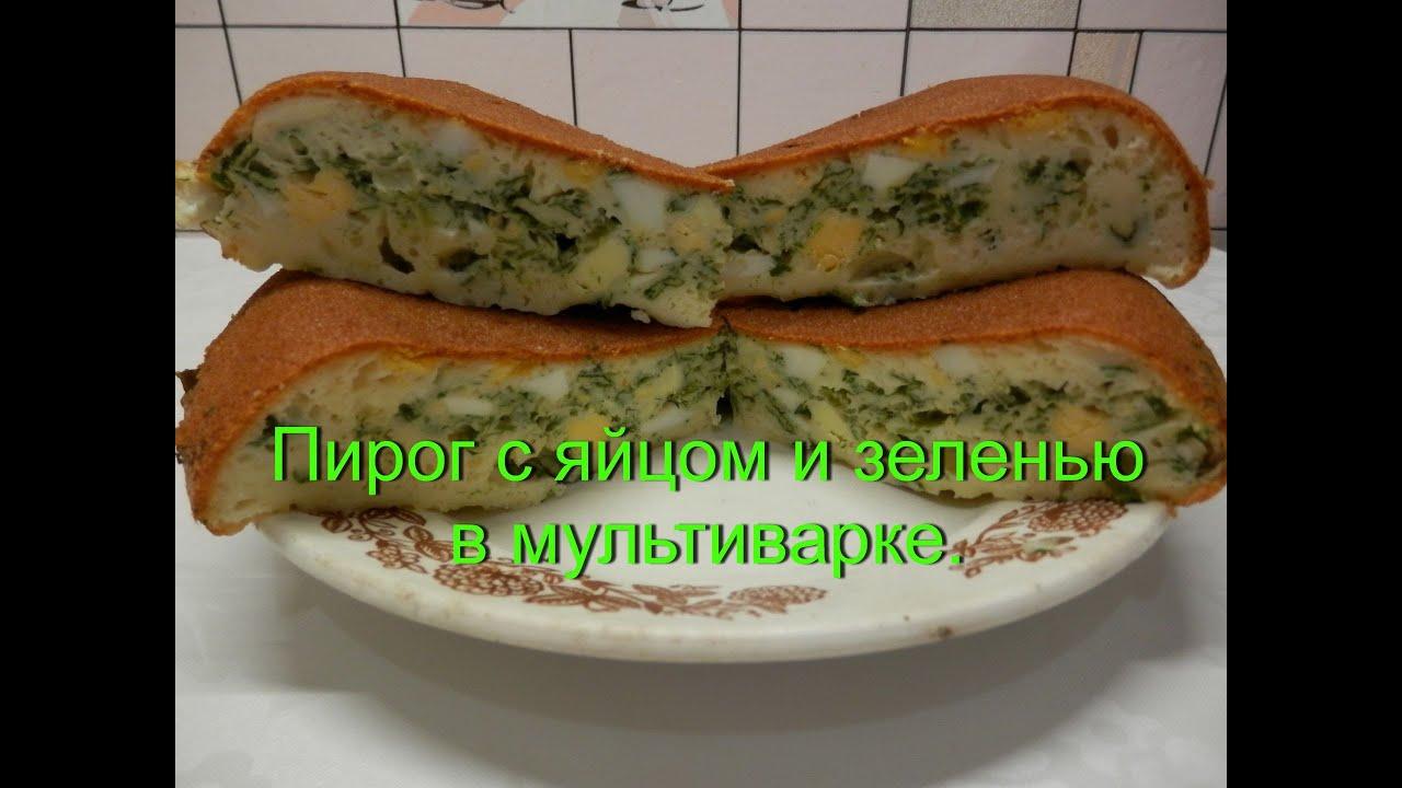 выпечка в мультиварке рецепты с фото редмонд