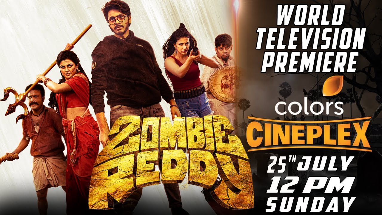 Zombie Reddy | World Television Premiere | 25th July @12Noon | Colors Cineplex
