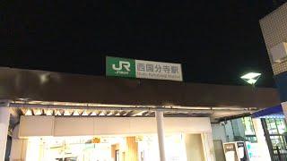 たか夜散歩 始発まで7時間神奈川に向かって歩くよ!