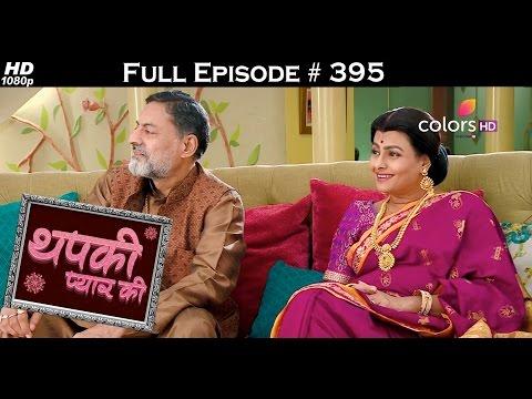 Thapki Pyar Ki - 2nd August 2016 - थपकी प्यार की - Full Episode