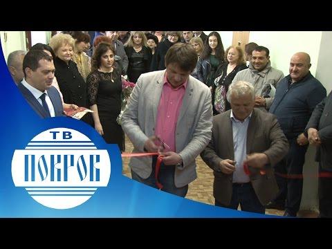 Открытие культурного центра «Союза армян «Арагац»