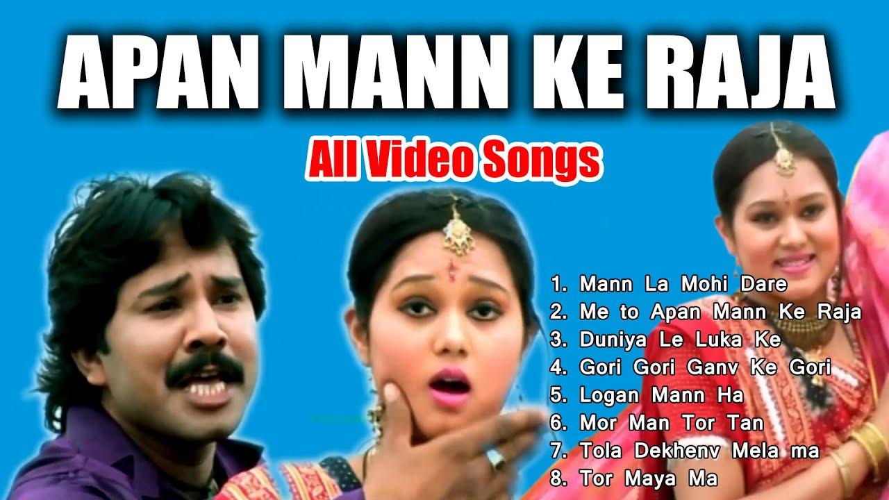 Apan Mann Ke Raja | All video songs | Karan Khan | Shikha Chitambare