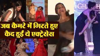 Yami Gautam, Sushmita Sen & other Bollywood Stars Falling in Public | Boldsky