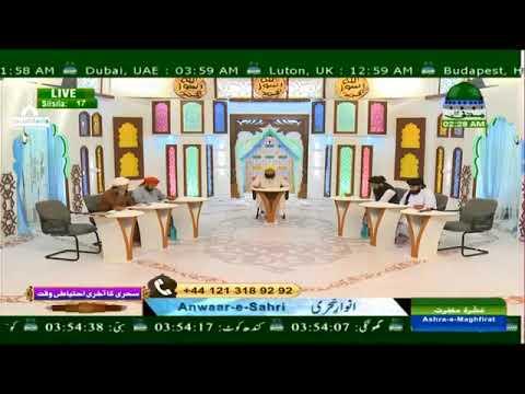 anwar-e-sahari-ep#17-*-mouzo-ghazwa-e-badar-*-mufti-hassan-raza-attari-al-madani-*