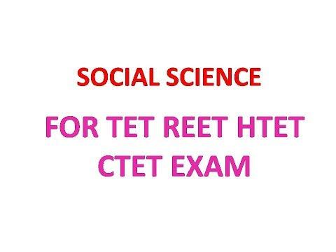 REET HTET EXAM 2017 SOCIAL SCIENCE IMPORTANT QUESTION
