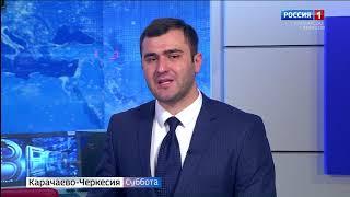 Вести в субботу. Карачаево-Черкесия 14.11.2020