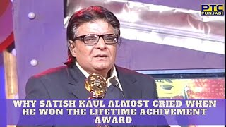 Lifetime Achievement Award I Satish Kaul I PTC Punjabi Film Awards 2011