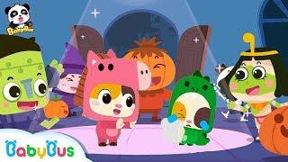 🎃으스스~~할로윈 파티 할로윈 동요 괴물들의 축제! 베이비버스 인기동요 모음집 BabyBus