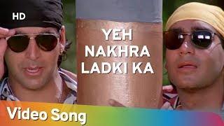 Yeh Nakhra Ladki Ka (HD) | Suhaag (1994) | Ajay Devgn | Karisma Kapoor | Akshay Kumar | Nagma