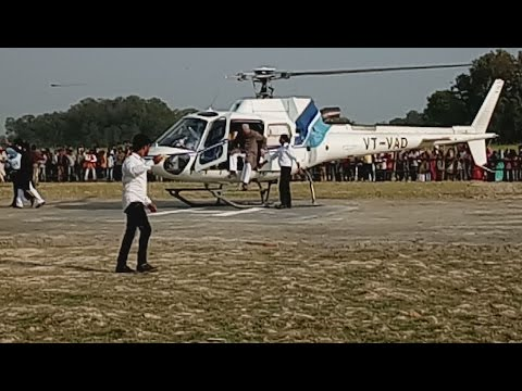 Asaduddin Owaisi Best HD Helicopter Landing Para Bazaar Sultanpur Uttar Pardesh