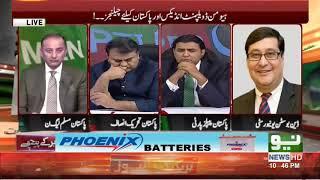 Khabar K Peechy | 02 May 2018 | Part 2 | Neo News HD