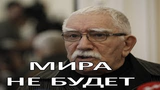 Армен Джигарханян отказался мириться с Виталиной Цымбалюк Романовской (01.01.2018)