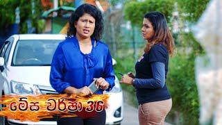 Megha Warsha Episode 36