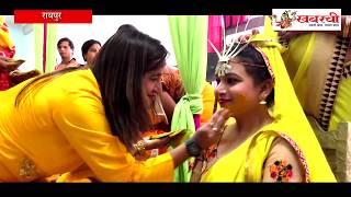 किन्नरों के विवाह का सामूहिक आयोजन,सीएम भूपेश देंगे बिदाई