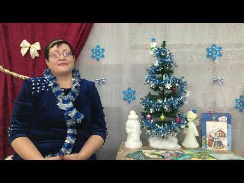Поздравление от Котовой Елены Михайловны, директора Бошинской средней школы