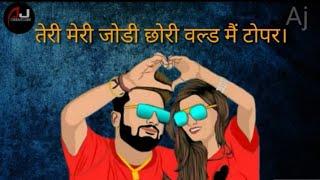 Lock ya block WhatsApp status l Vijay Varma l AJ creations