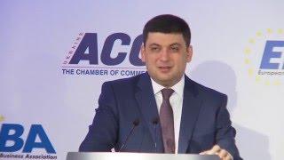 Виступ Прем'єр-міністра Володимира Гройсмана на зустрічі з представниками бізнесу