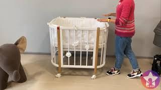 Прямоугольная кроватка для новорожденных Pappy от SooHoo Kids