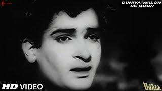 Duniya Walon Se Door   Lata Mangeshkar & Mukesh   Ujala   Shammi Kapoor, Mala Sinha