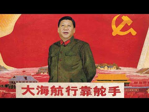 时事大家谈:红歌晚会美化文革,炒作还是阴谋?