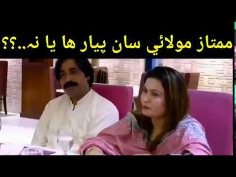 Mumtaz Molai And Nighat Naz New Love Story 2019