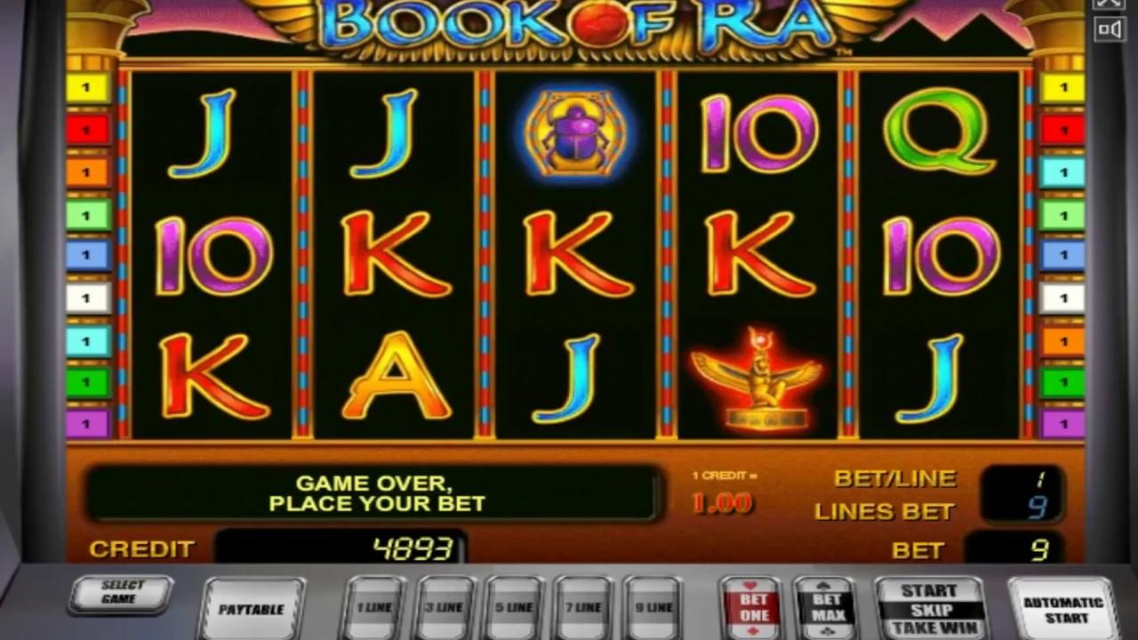 Игровые автоматы бук игровые автоматы иркутск полиция сегодня