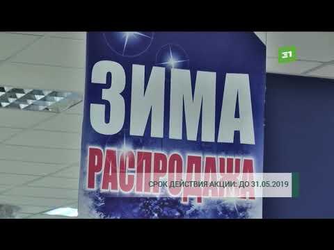"""В Челябинске """"Мехамания"""" объявила глобальную распродажу шуб со скидками"""