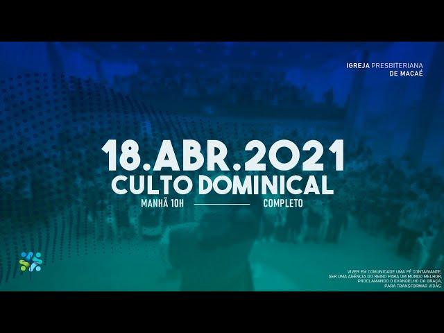 ESCOLA BIBLICA DOMINICAL- 18/04/2021