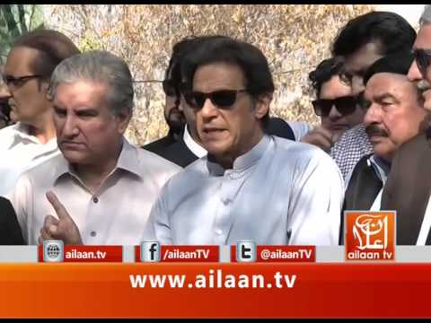 Imran Khan Media Talk At Bani Gala 27 October 2016 #Islamabad Protest