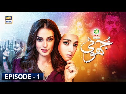 Jhooti Episode 1 | Presented By Ariel | 1st Feb 2020 | ARY Digital Drama [Subtitle Eng]
