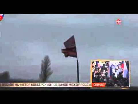 Первые фото с места гибели казака Дремова опубликовали СМИ