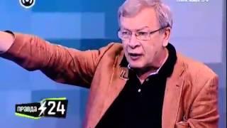 85 евро за секс с инвалидом