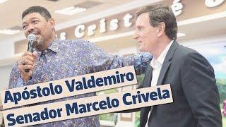 Apóstolo Valdemiro recebe o Bispo Senador Marcelo Crivela (12.06.2016 9h) - IMPDRJ