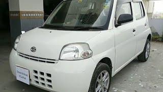 Daihatsu ESSE - Complete Review