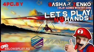 Aviano Gameplay (Chin & Mouse Only)