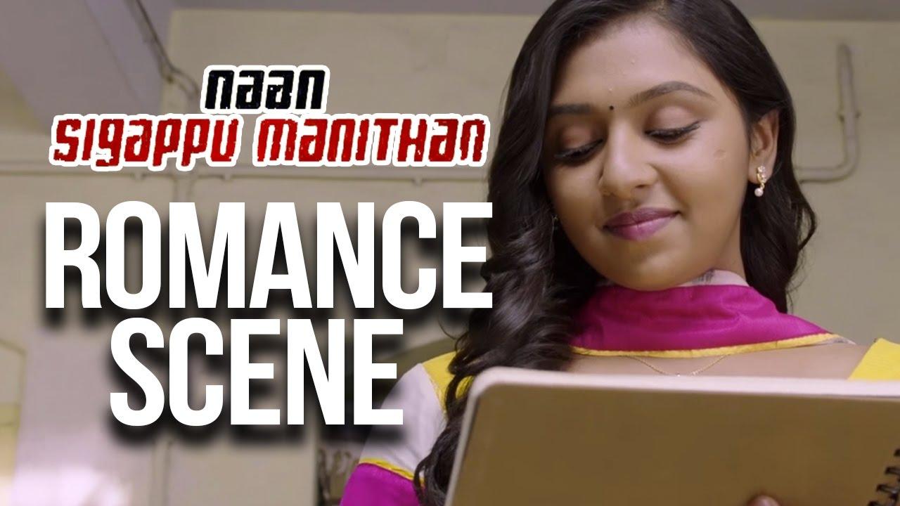 Naan Sigappu Manithan - Romance Scene | Vishal | Lakshmi ... Naan Sigappu Manithan Lakshmi Menon Kiss