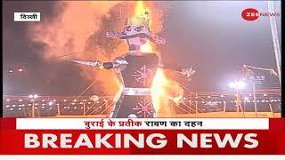 देशभर में मनाया जा रहा है दशहरे का त्योहार | Dussehra 2021 | Dussehra Celebration Video | Hindi News