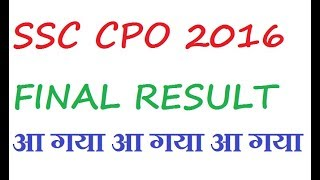 SSC CPO CAPFS SI/ASI 2016 FINAL RESULT DECLARED / Merit List Out
