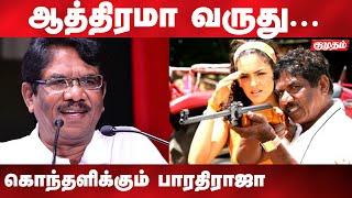 Bharathiraja interview | Kumudam