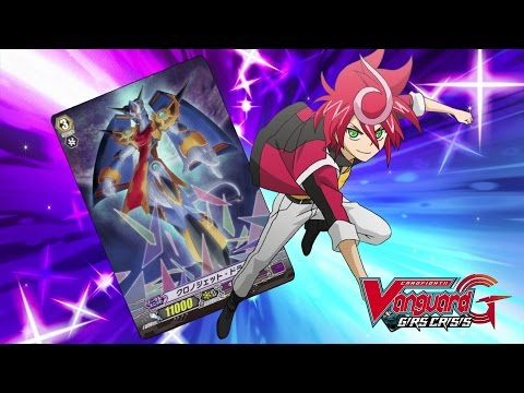 [Episode 13] Cardfight!! Vanguard G GIRS Crisis Official Animation