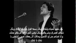 سكت الكلام والبندقيه اتكلمت عبد الحليم حافظ وطنيه