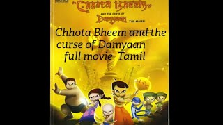 Chhota bheem and curse of damyaan full movie download in tamil