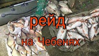 Рейд по браконєрськім сєткам рибалка в Україні як ловити щуку