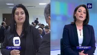 صناعيو الأردن يختارون ممثليهم في ثلاث محافظات - (10-11-2018)